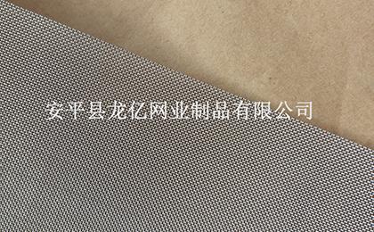 双相/超级不锈钢网